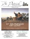 Sun, Feb 21st (bulletin)