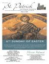 Sun, May 9th (bulletin)